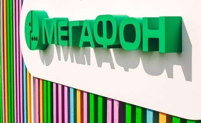 МегаФон создает Private LTE на крупнейшем в Евразии месторождении меди