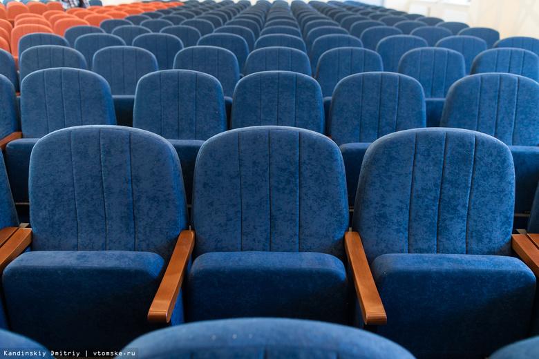 Французский режиссер Джереми Фошу снимет фильм олегендарной томичке