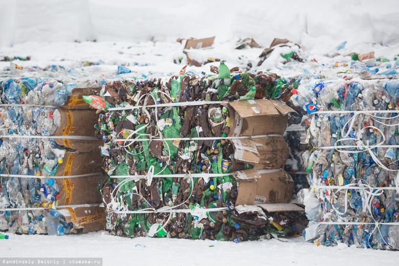 В Асино компания собирала плату с жителей за утилизацию мусора, которую не выполняла