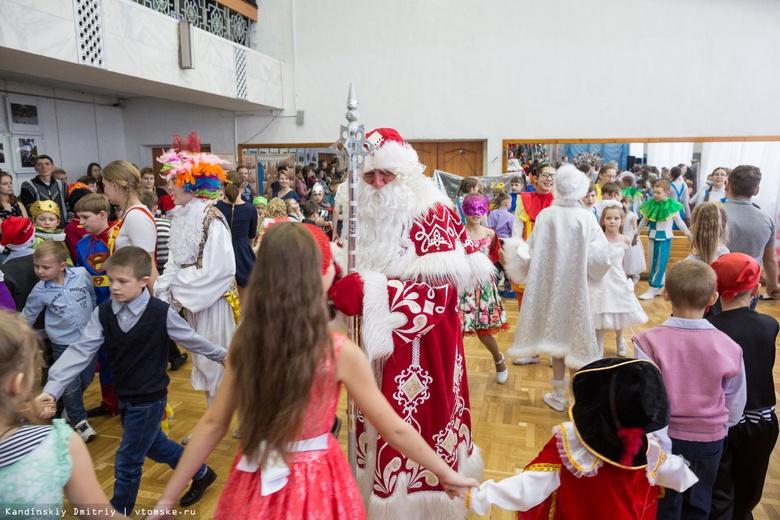 Гостями губернаторских елок станут 300 детей-сирот Томской области