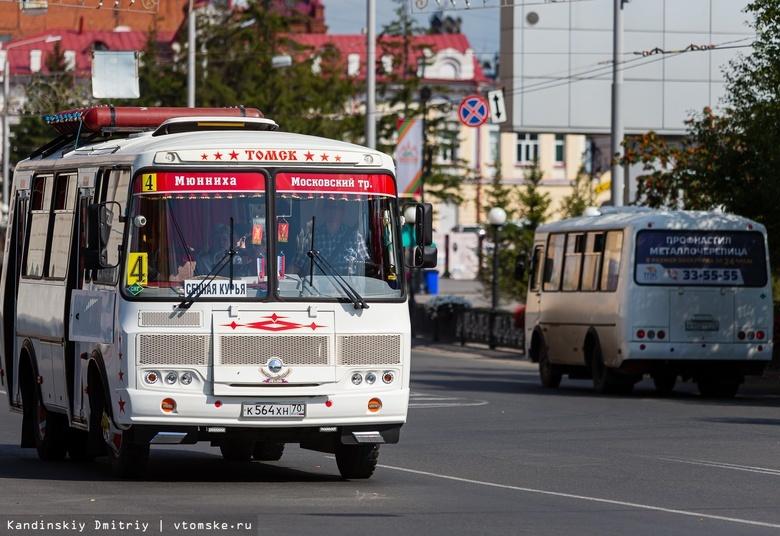 Маршрутки Томска с 1 мая начнут чаще ездить до дач