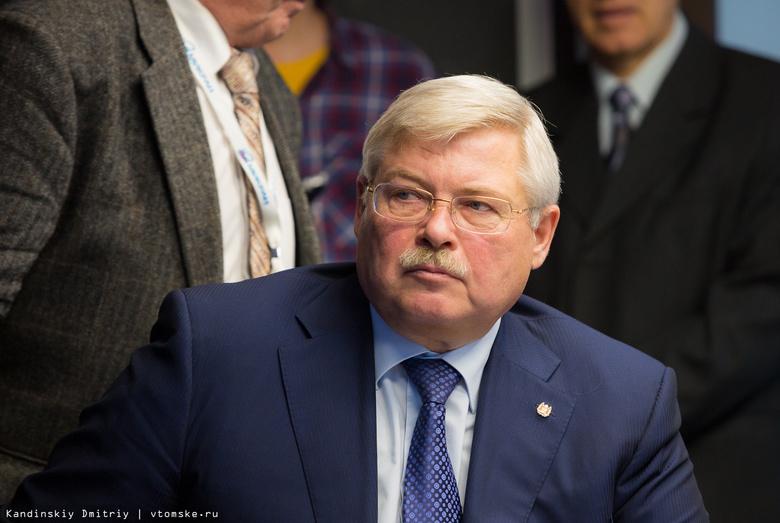 Губернатор: национальный медцентр в Томске заработает летом 2016 года
