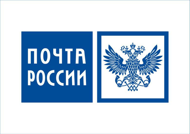 «Почта России» начала служебное расследование кражи из отделения