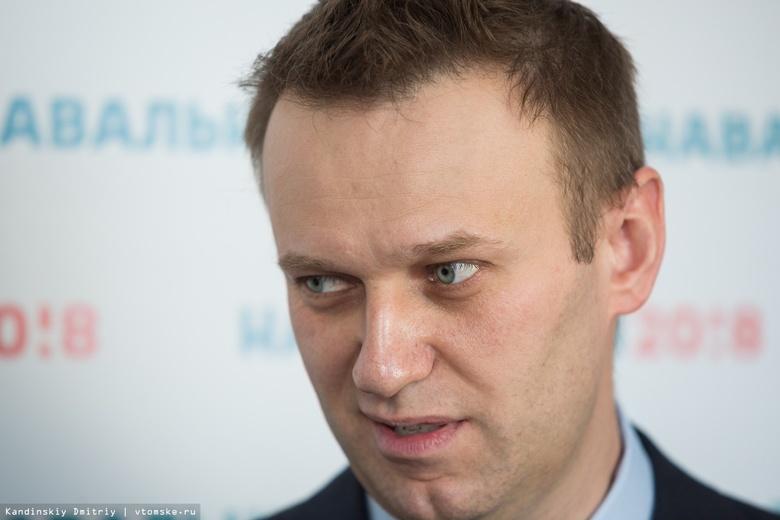 Навальный возвращается из Германии в Россию. Что происходит в Москве?