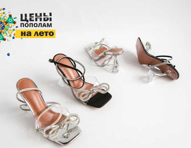 Цены пополам на всю летнюю обувь для модных девушек