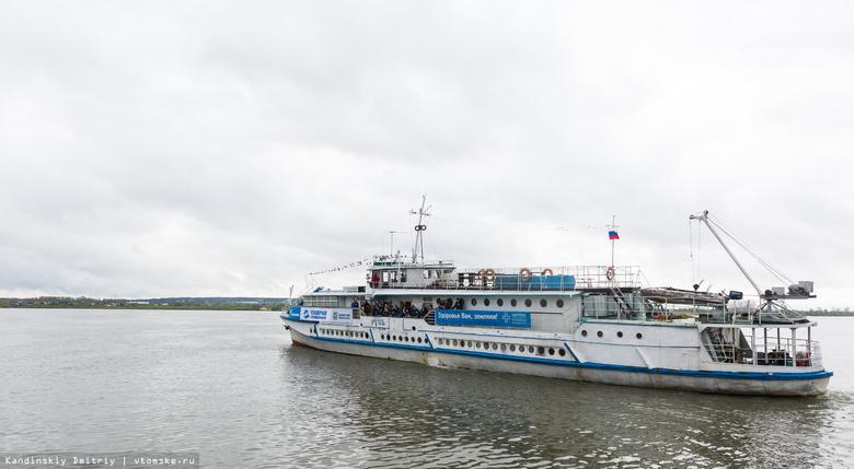 «Плавучая поликлиника» в 17-й раз отправилась в рейс по селам томского севера
