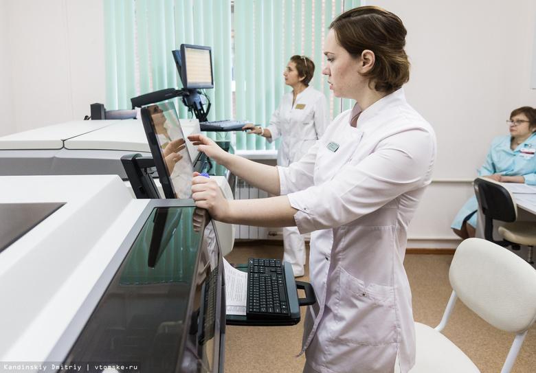 Новая лаборатория СибГМУ будет выполнять более 2,5 млн исследований в год