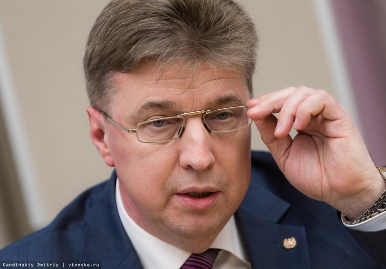 Власти: жители Томской области предпочитают «вторичку» новостройкам