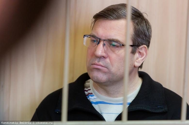 Гособвинение просит для экс-главы томского МЧС Бегуна 8 лет тюрьмы