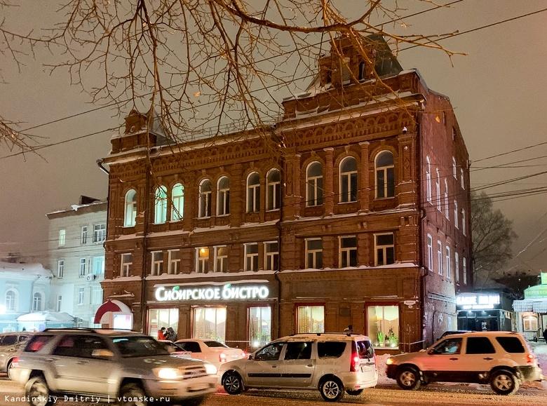 Предприниматель заплатит 200 тыс руб за рекламу на историческом доме в Томске