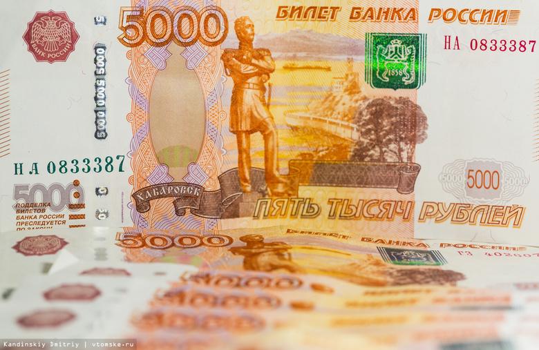 Два банка предоставят Томску кредиты на 640 млн руб