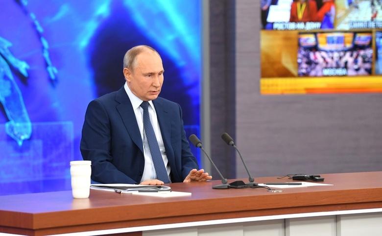 Ежегодная пресс-конференция Путина. О чем говорил президент
