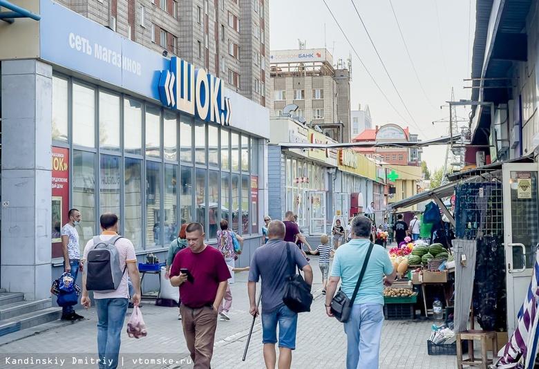 Проект дизайн-кода Томска вынесли на общественные обсуждения