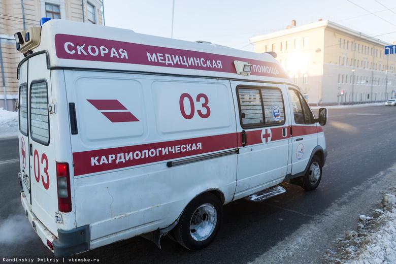 С начала года станции &laquo;скорой&raquo; в Томской области <span id=