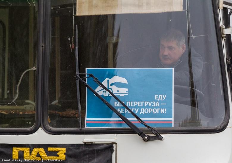 Система контроля грузовых авто заработает на участке томской трассы