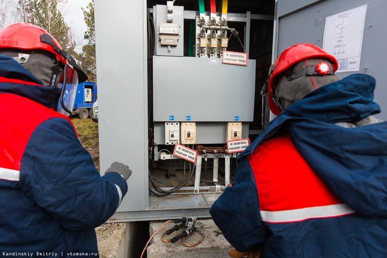 ТРК сократила длительность отключения электричества в Томской области на 47%