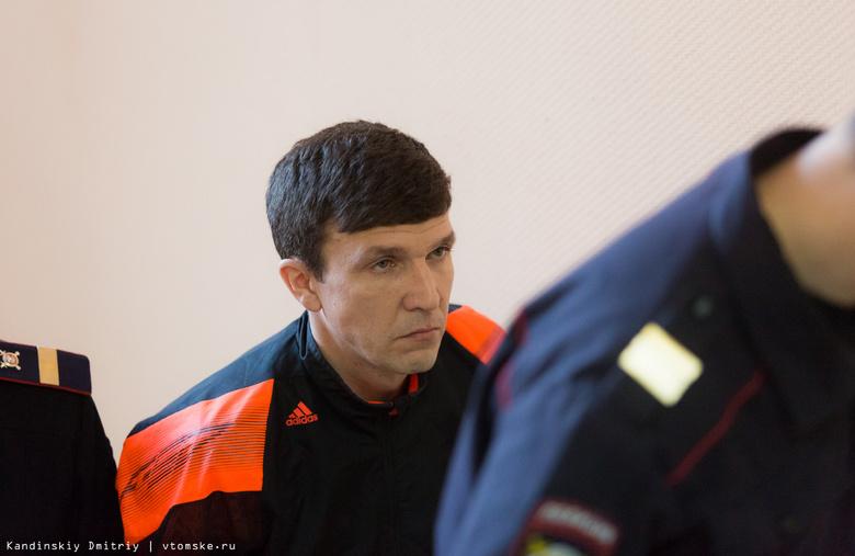Обвиняемого в коррупции экс-начальника томского УБЭП оставили под стражей до 19 августа