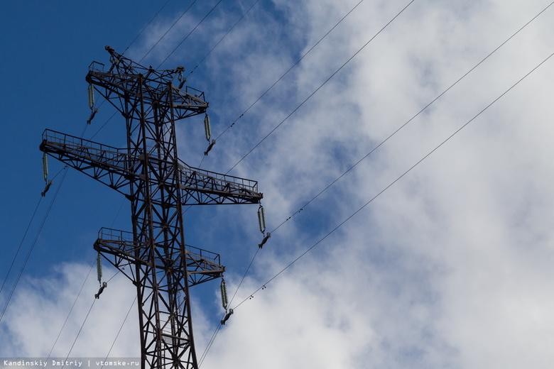 Короткое замыкание произошло на энергосетях Томска с приходом сильных холодов