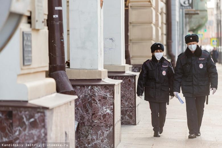 Более 1,1 млн россиян получили штрафы за нарушения ограничений по COVID-19