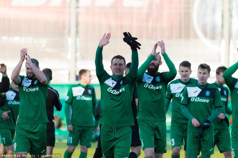 «Томь» вничью сыграла с «Кубанью» в последнем матче сезона и осталась в ФНЛ
