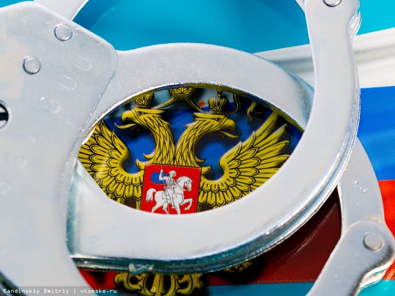 Томичу грозит срок за публикацию фото Геббельса на сайте «Бессмертный полк»
