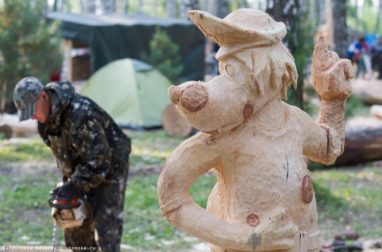 решила все-таки почему оменили праздник топора лисичка, заинтересованная псом