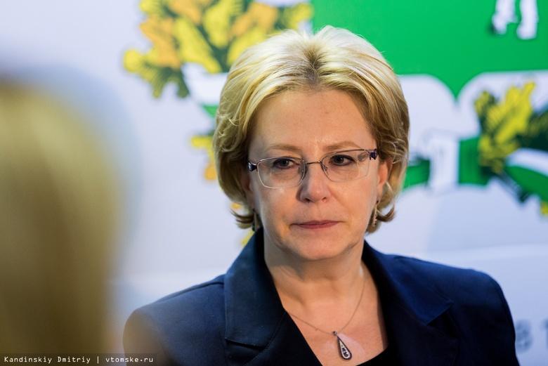 Скворцова спрогнозировала пик коронавируса в России