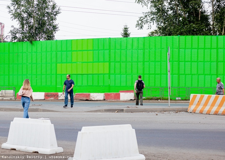 Участок Богашевского тракта у площади Южной, где раньше действовал пешеходный переход