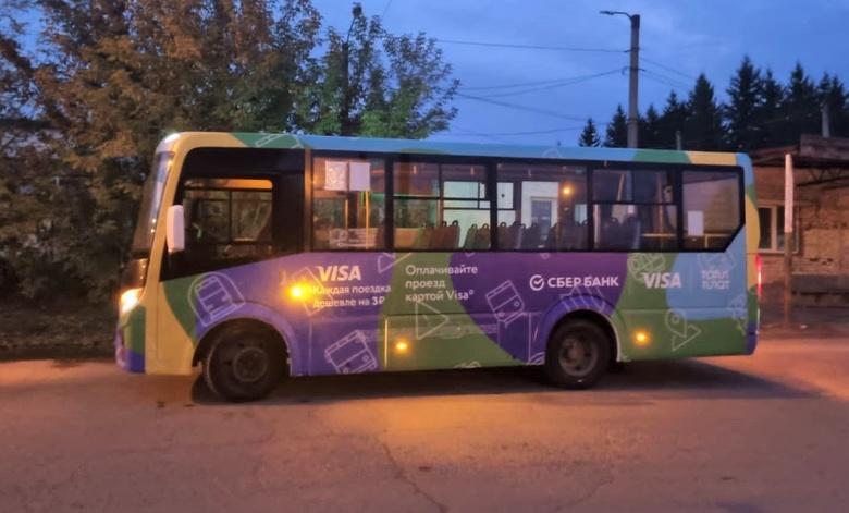 Поездки в автобусах Томска станут дешевле: Сбербанк и Visa запустили акцию