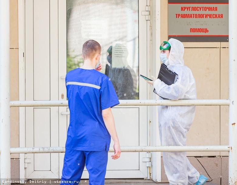 За сутки в Томской области подтвердили 48 случаев заражения коронавирусом