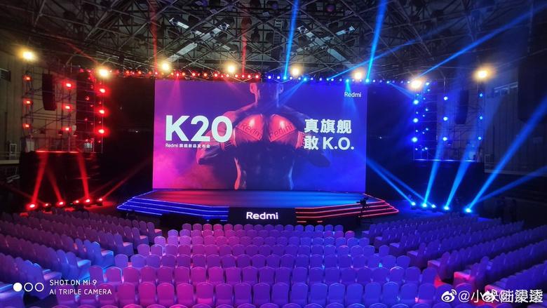Презентация Xiaomi Redmi K20 уже сегодня