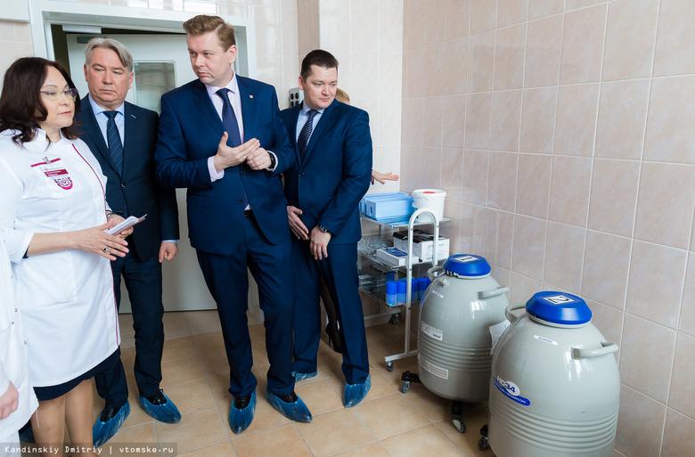 Новый репродуктивный центр СибГМУ будет проводить до 2 тыс процедур ЭКО в год