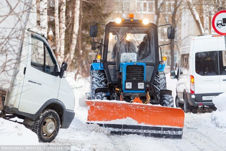 Мэрия Томска отчиталась о работе по вывозу снега зимой