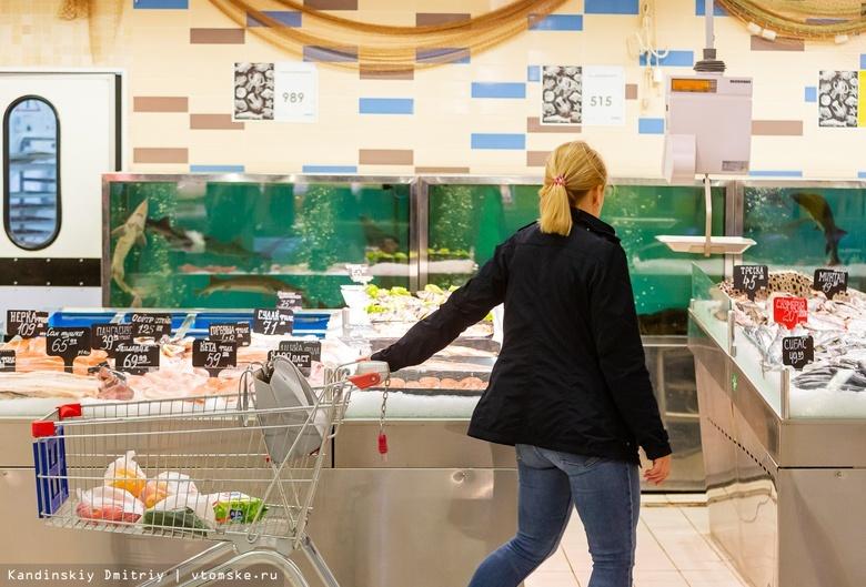 Томскстат назвал наиболее подорожавшие в октябре продукты
