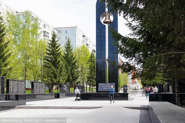 БМП в сквере на Каштаке, детские площадки и клумбы: как в Томске идет благоустройство