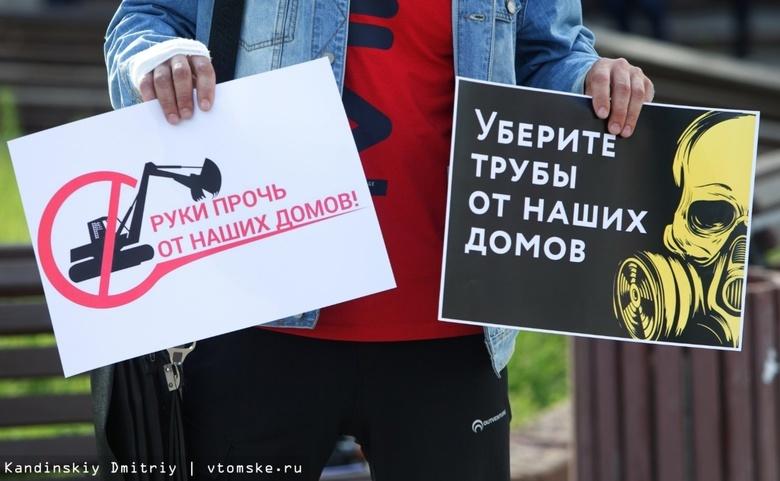 Верховный суд встал на сторону семьи, чей дом вблизи газопровода в Корнилово хотят снести