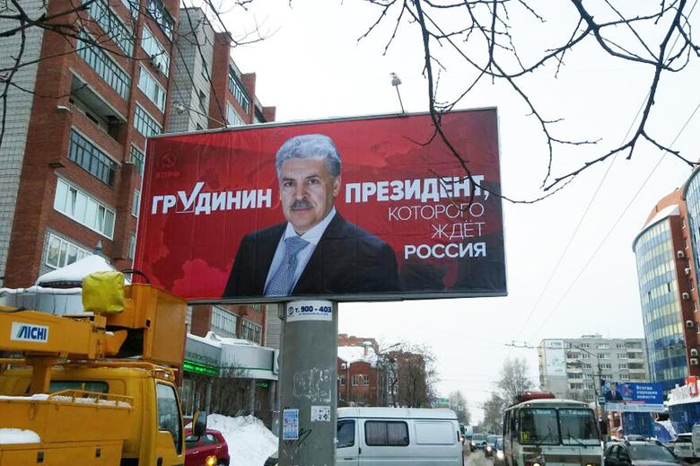 Почти половину рекламных щитов с Павлом Грудининым демонтировали в Томске