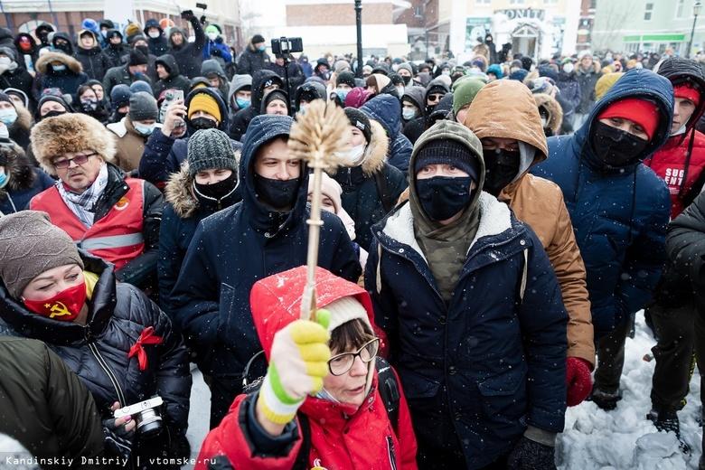Томский штаб Навального намерен провести новую несогласованную акцию в центре города