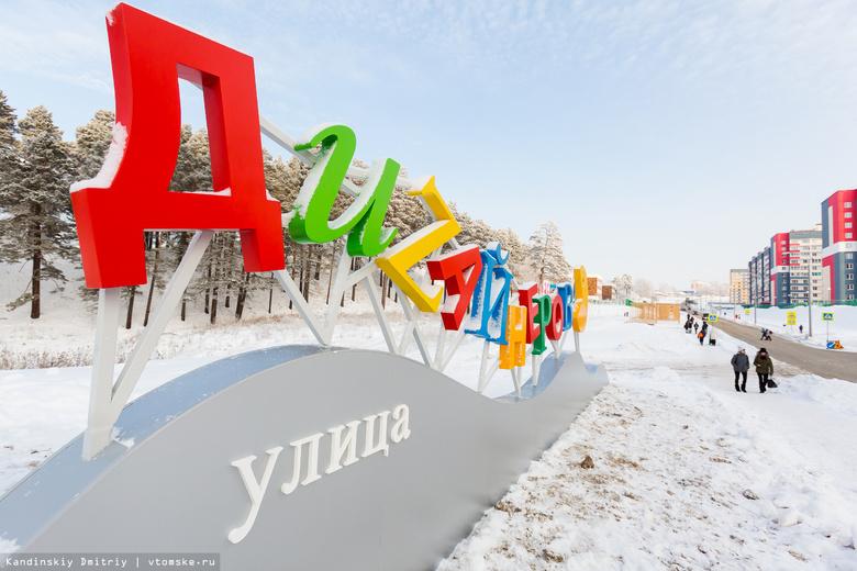Благоустройство улицы Дизайнеров в Томске продолжат в 2018г