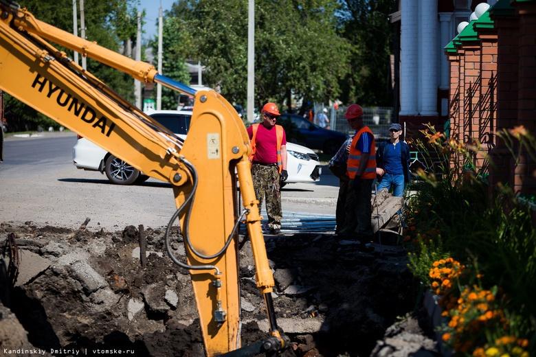 Дома томичей в Татарской слободе планируют переподключить напрямую к тепломагистрали