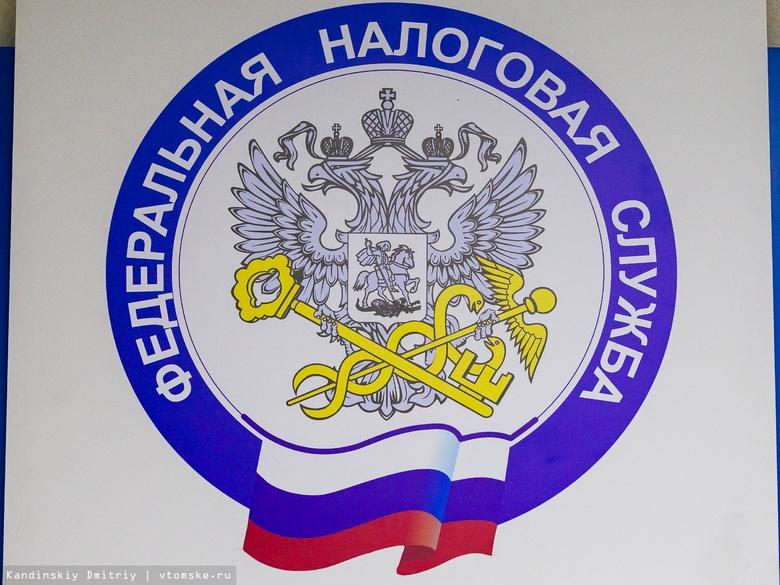 Пополнение бюджета РФ из Томской области сократилось на 24,5%