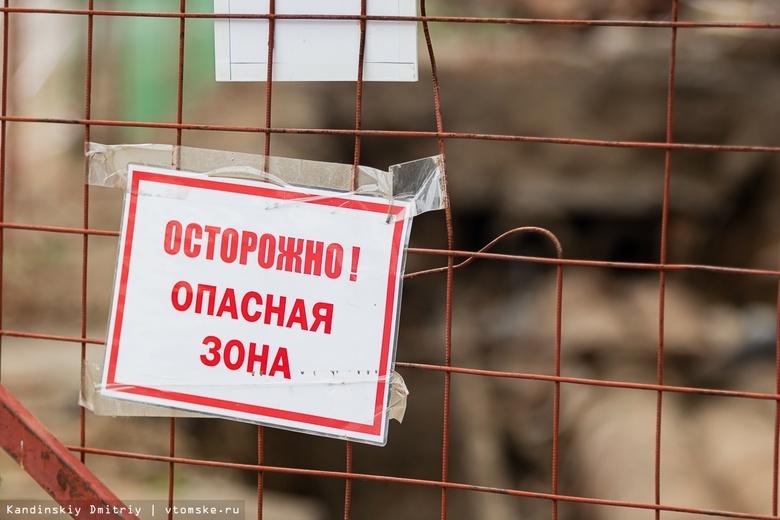 Томич провалился в 3-метровую коммунальную раскопку на Пушкина