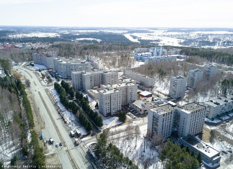 Оглашены результаты публичных слушаний по созданию научной зоны в Академгородке