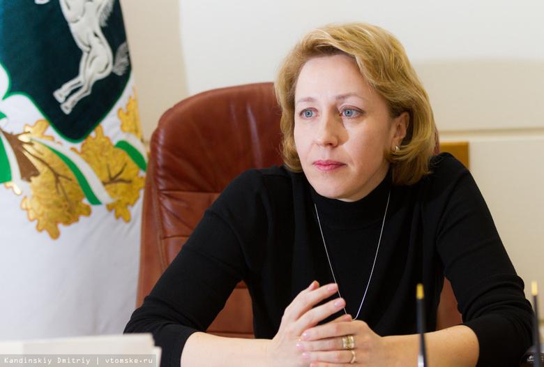 Омбудсмен рассказала о нарушениях в психбольницах Томской области