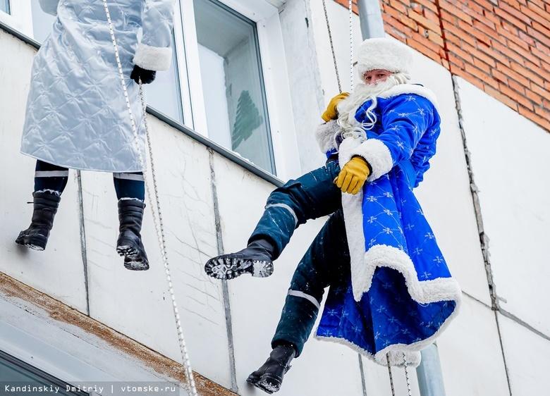 Дед Мороз и Снегурочка спустились с крыши к маленьким пациентам томской больницы