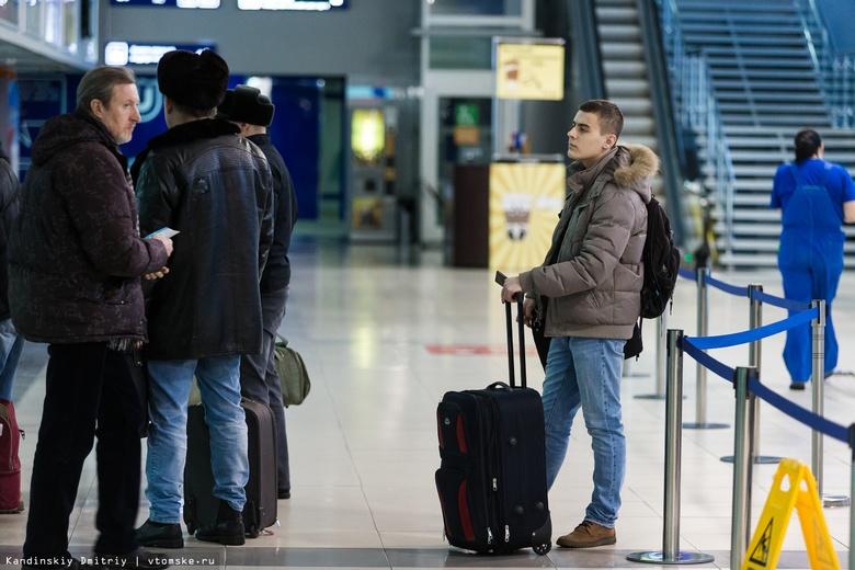 Пассажиропоток томского аэропорта вырос на 20,6%