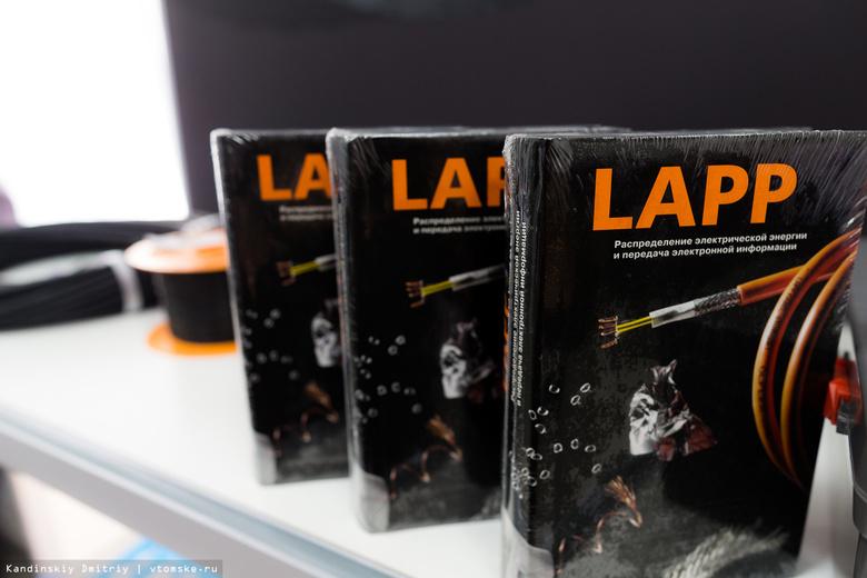 Единственный в РФ научный центр компании Lapp Group открылся в ТПУ