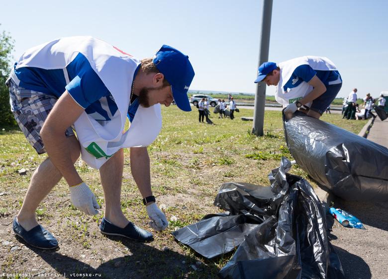 Томичи очистят Лагерный сад и «Буревестник» на чемпионате по сбору мусора в сентябре