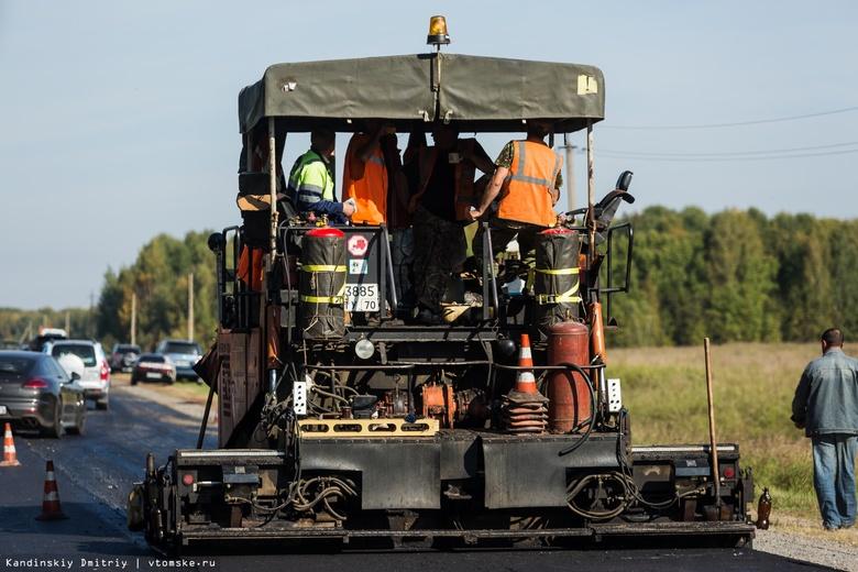 Два участка томских дорог на 25 км дополнительно отремонтируют в 2019г