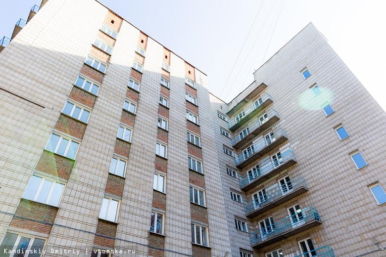 Общежитие ТПУ для российских и иностранных магистрантов открылось после капремонта